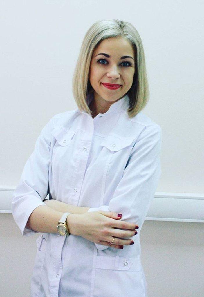 Татьяна Владимировна Саплинова
