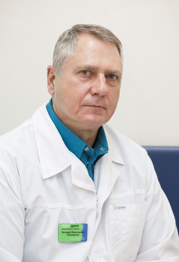 Валерий Николаевич Переверзев